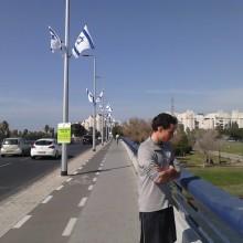 Israel670