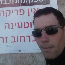 Israel767